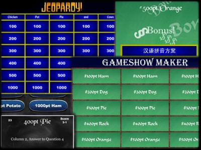 gameshow maker