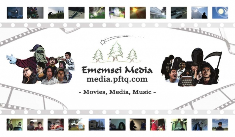 Ememsei Media Business Card (Light)